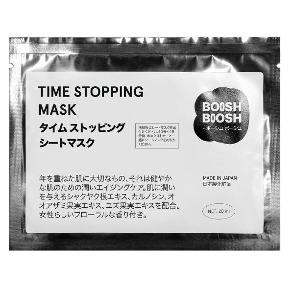 Тканевая Маска Boosh Boosh Time Stopping Mask 20 мл