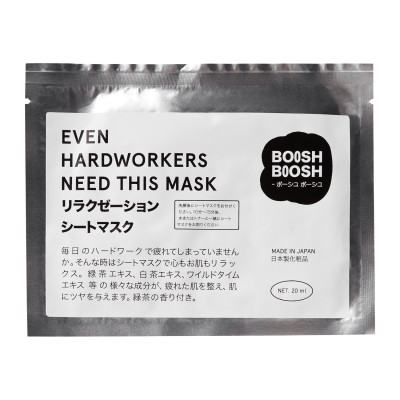Тканевая Маска Boosh Boosh Even Hardworkers Need This Mask