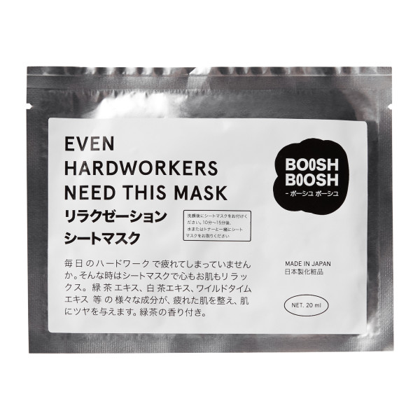 Тканевая Маска Boosh Boosh Even Hardworkers Need This Mask