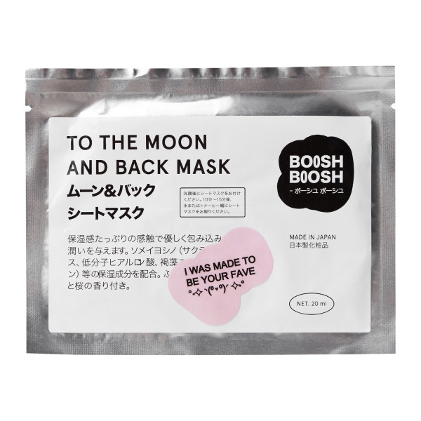 Тканевая Маска Boosh Boosh To The Moon And Back Mask