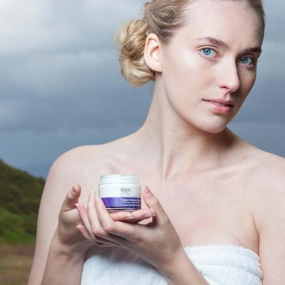 Ночной Кислородный Крем с Экстрактом Арктических Цветков Skyn Iceland Oxygen Infusion Night Cream 56 г