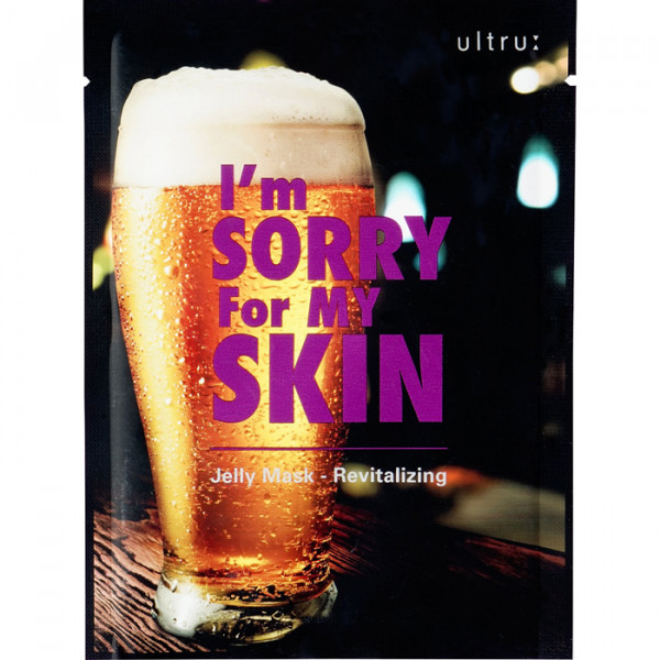 Тканевая Восстанавливающая Маска Ultru I'm Sorry For My Skin Jelly Mask - Revitalizing