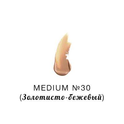 Стойкий Тональный Крем Wunder2 COVERPROOF MEDIUM №30 30 мл
