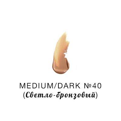 Стойкий Тональный Крем Wunder2 COVERPROOF MEDIUM/DARK №40 30 мл